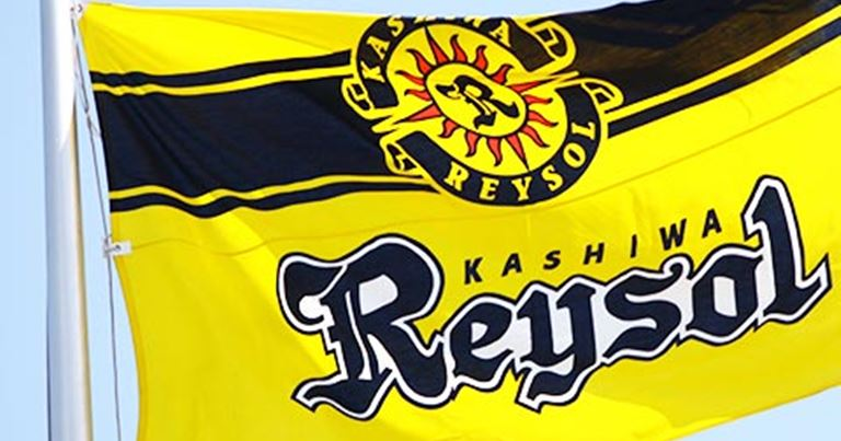 Kashiwa Reysol - Pronostici di J. League