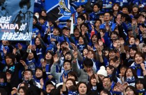 Pronostico j league Giappone e quote live