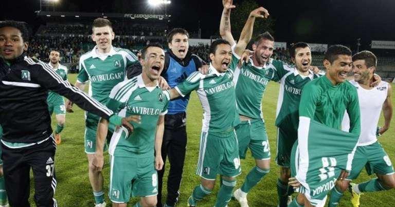 Bulgaria - Pronostici qualificazioni mondiali