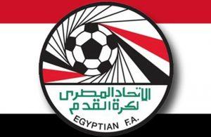Egitto - Mondiali 2018