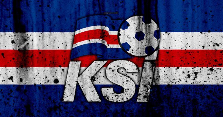 Islanda - I pronostici dei mondiali 2018