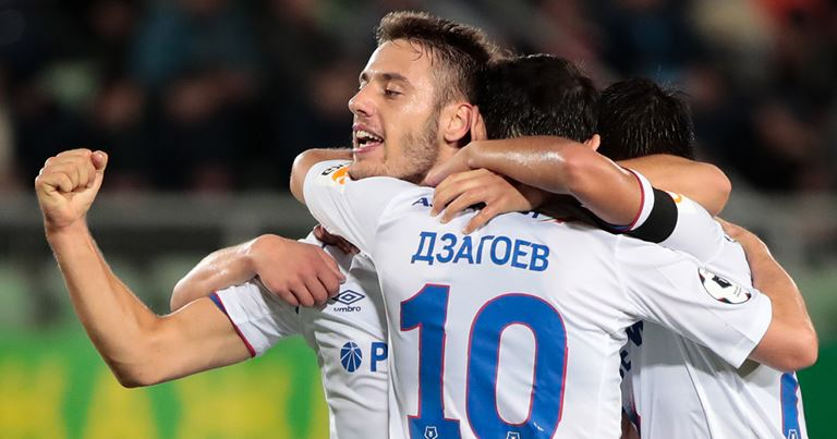 CSKA Mosca - I pronostici di Champions League